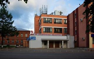 Красносельский ювелирпром
