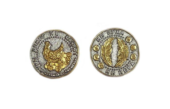 37-МЛ885-10-у7 Сувенир (Ag 925)