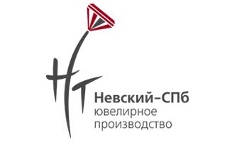 Ювелирный завод «Невский»