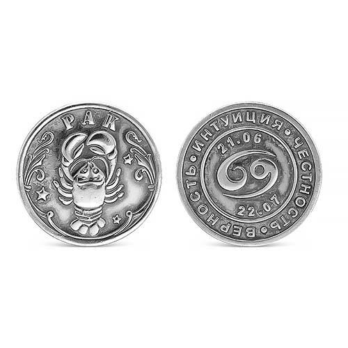 930790-4 Сувенир (Ag 925)