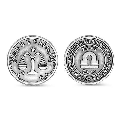930790-7 Сувенир (Ag 925)