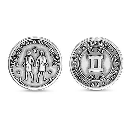 930790-3 Сувенир (Ag 925)