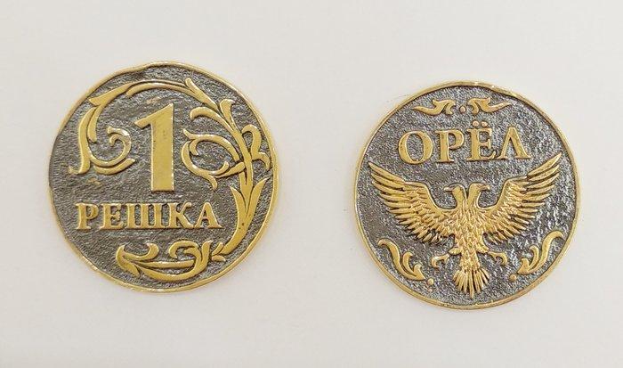 37-МЛ010-16-у1 Сувенир (Ag 925)